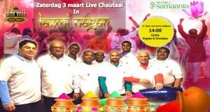 3 maart 2018 14.00 uur Samaanta Chautaal bij Laxmi Nagar