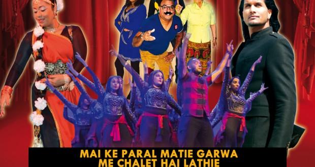 25 november 2018 | Samaanta viert 20 jaar met Theater voorstelling