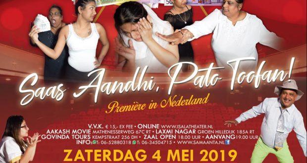 Zaterdag 4 mei 2019 | Natak: Saas aandhi Pato toofan!
