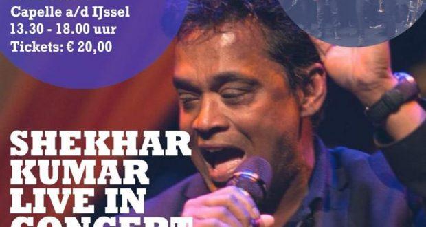 Zondag 8 december 2019 | Shekhar Kumar Live in Isala